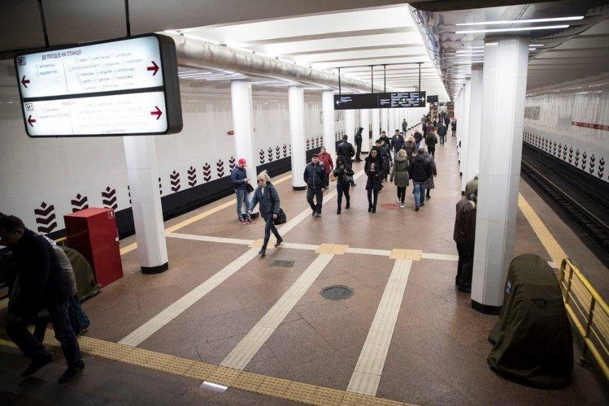 Как выглядит станция метро «Святошин» после ремонта (фото)