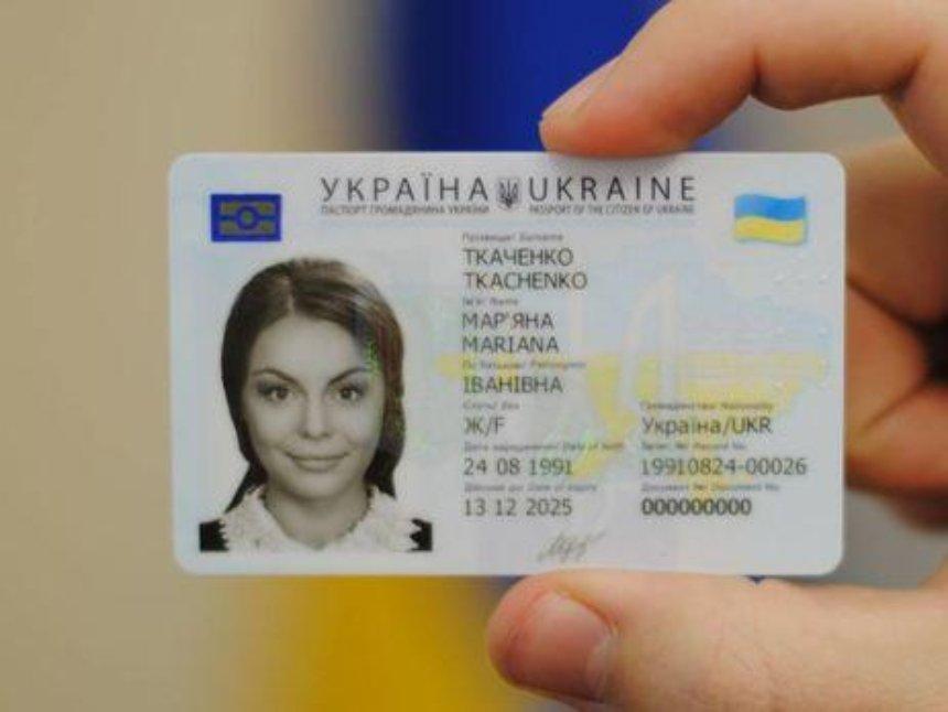 В Грузию теперь можно ездить по ID-картам
