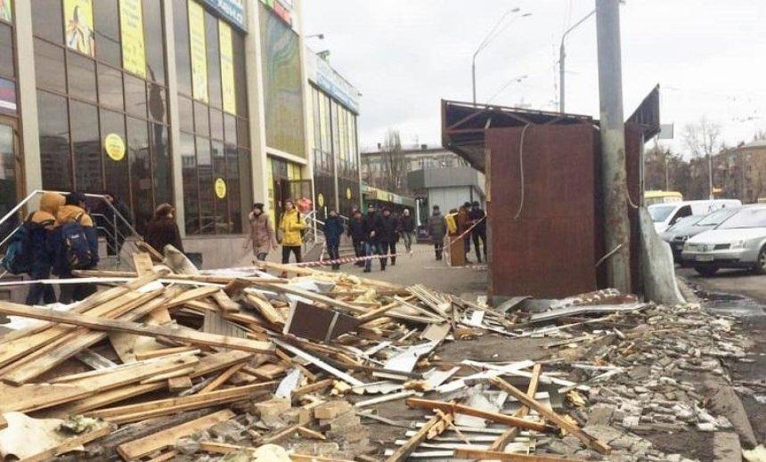 Оказали сопротивление: на Шулявке завершают снос МАФов (фото)