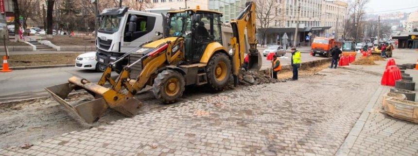 На улице Ивана Федорова началась реконструкция (фото, видео)