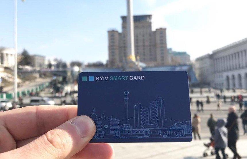 Киевсовет утвердил правила пользования электронным билетом в транспорте