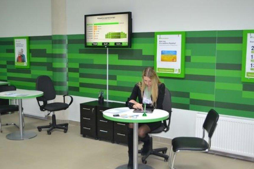 «ПриватБанк» буде шукати персонал за допомогою бота-рекрутера