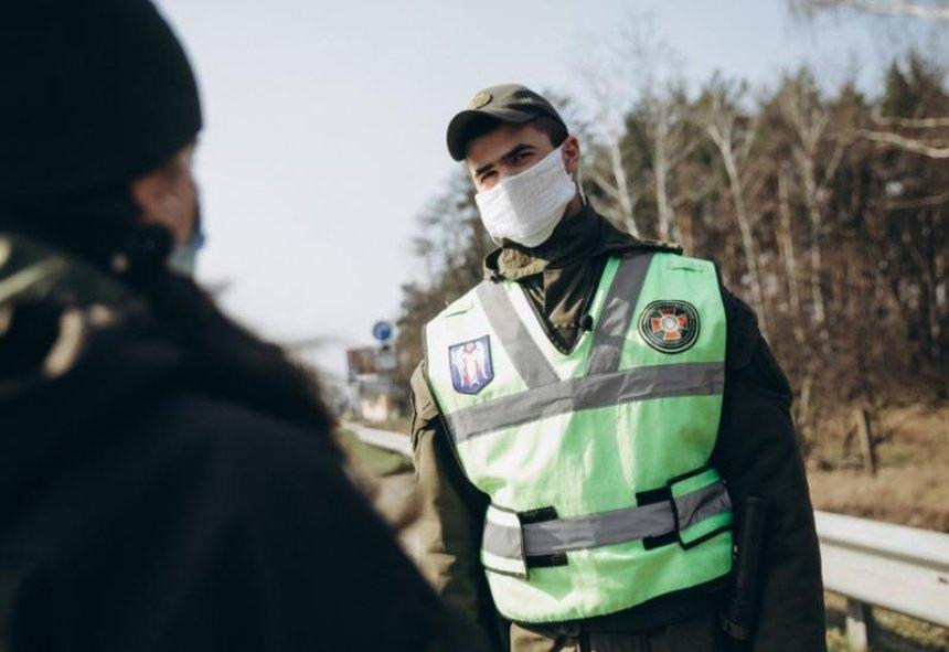 На въездах в Киев установили восемь постов полиции и Нацгвардии