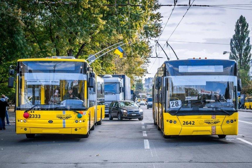 В Киеве ужесточили карантинные меры: как будет работать общественный транспорт