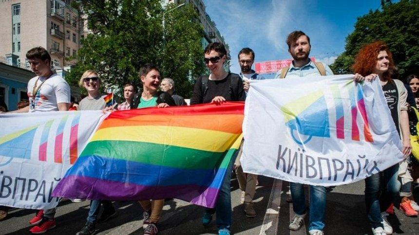 Столичный Марш равенства перенесли из-за коронавируса