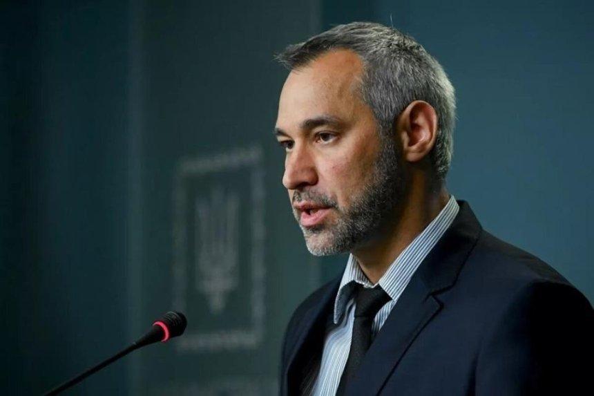 Депутаты отправили в отставку генпрокурора Рябошапку