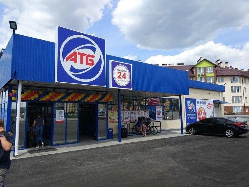 Сеть АТБ вводит ограничение на продажу товаров в одни руки