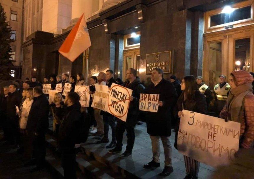 В центре Киева протестуют против подписания новых минских соглашений