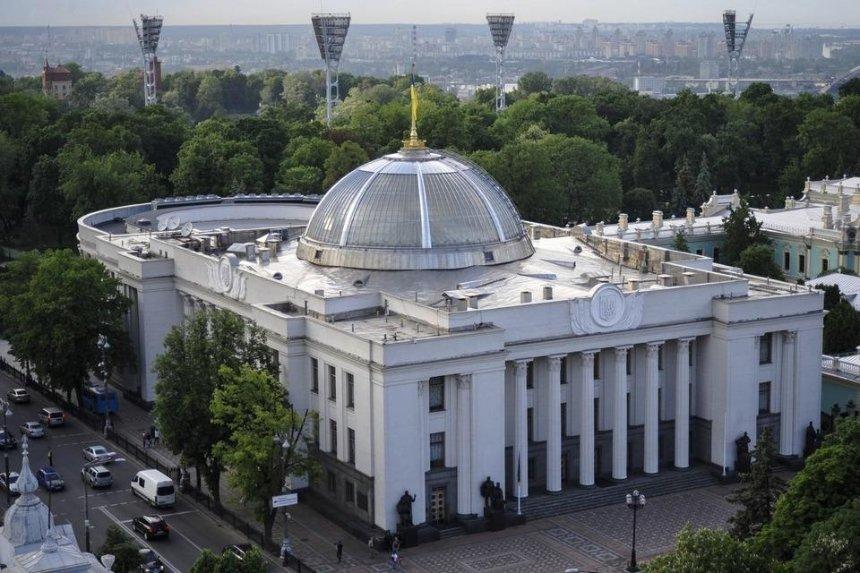 Депутаты поддержали «антиколомойский» законопроект: что это значит
