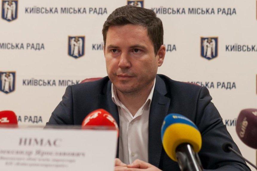 Кличко уволил скандального директора «Киевтранспарксервиса» Александра Нимаса