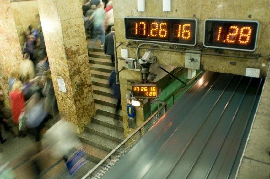 В метро появится табло с обратным отсчетом времени