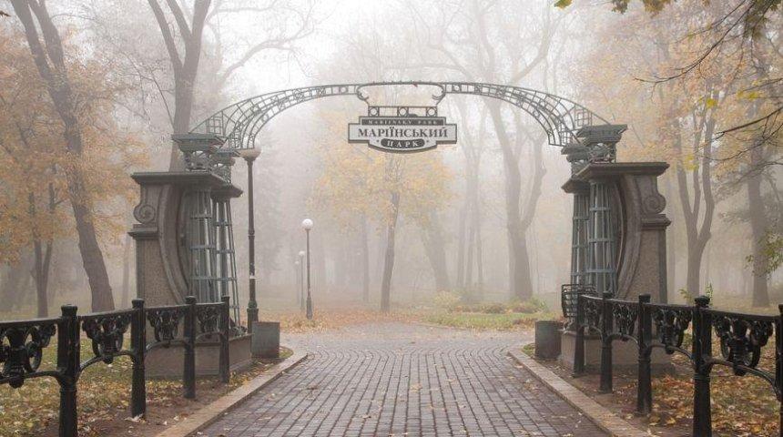 В Мариинском парке нашли человеческие останки