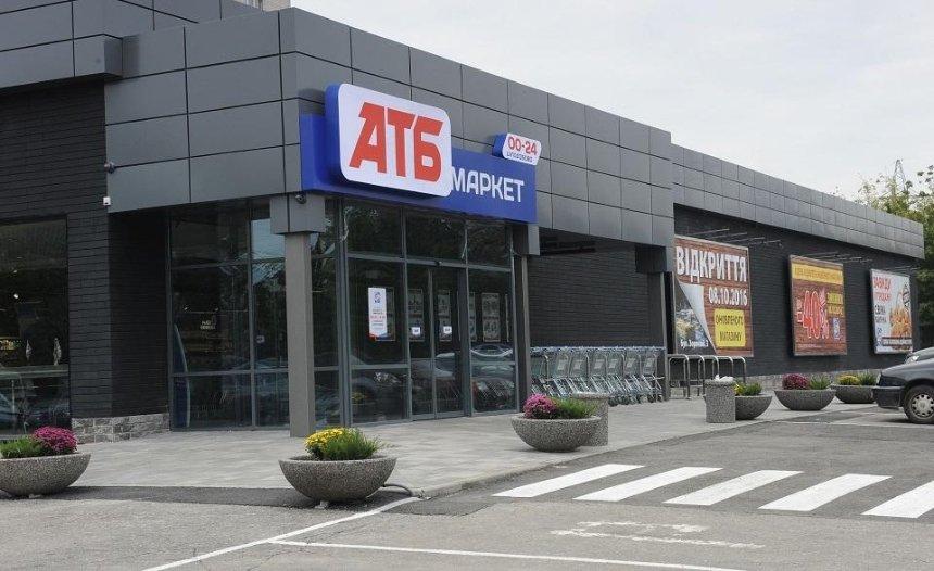 В магазины АТБ по утрам будут пускать только пожилых людей