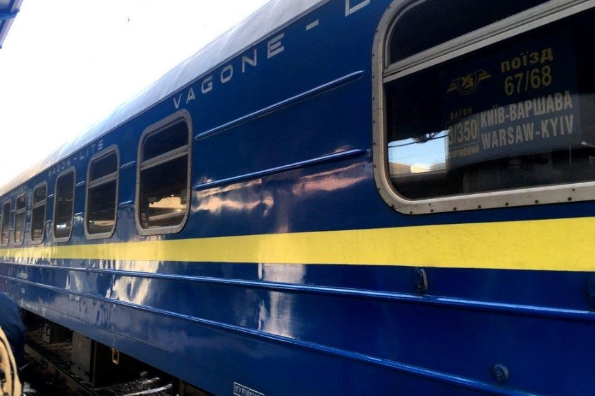 Украина прекратила железнодорожное сообщение с Польшей