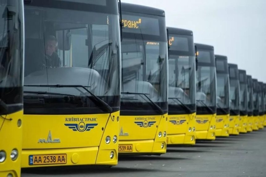 В «Киевпастрансе» напомнили, какие маршруты наземного транспорта дублируют ветки метро