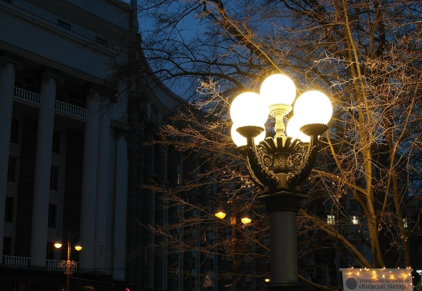 В Мариинский парк вернули отреставрированный исторический фонарь