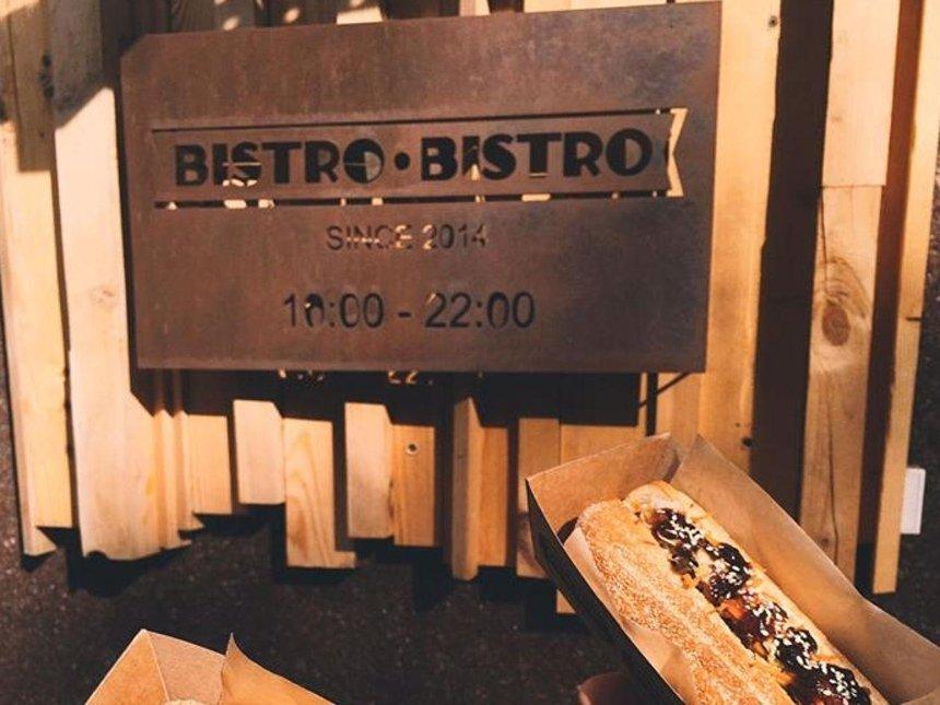 Bistro Bistro не откроют на улице Ивана Франко