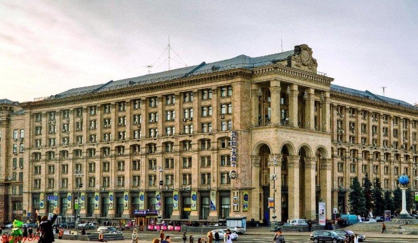 «Укрпошта» намерена продать здание Главпочтамта наКрещатике: что там будет
