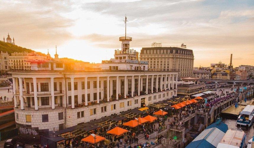 Фан-зоны иконцертные площадки: какие общественные пространства вКиеве хотят развивать