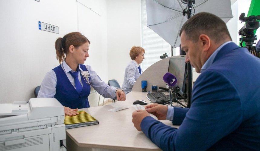 ВКиеве ограничили предоставление административных услуг из-за карантина