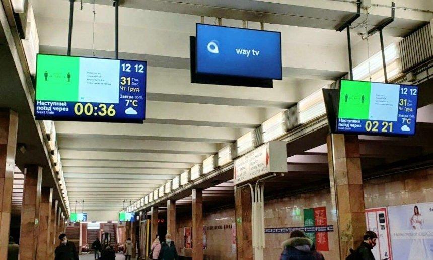 Табло обратного отсчета устанавливают еще на нескольких станциях метро
