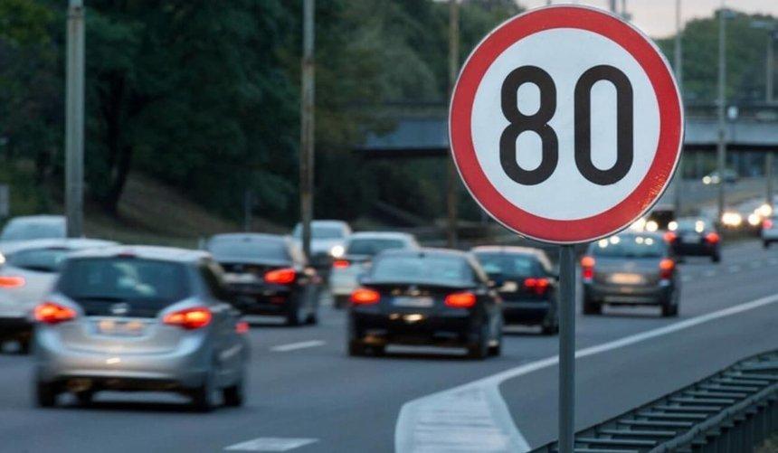 Насеми улицах Киева снимут ограничение максимальной скорости: список