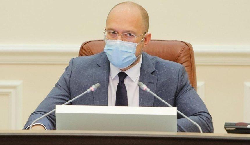 Шмыгаль рассказал, сколько будет стоить вакцина отCOVID-19на коммерческом рынке Украины