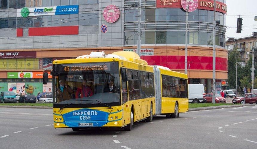 «Київпастранс» объявил тендер назакупку автобусов с низким полом за18,5 млн евро