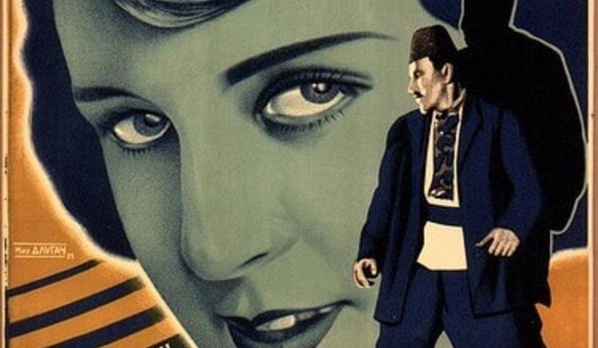 ВУкраину вернули немой фильм 1927 года: его покажут снова