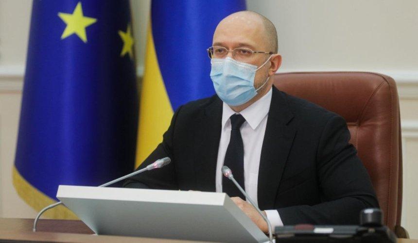 Шмыгаль рассказал, при каком условии вУкраине снова введут общенациональный локдаун