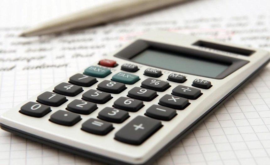 В Украине запустили калькулятор для расчета будущей пенсии