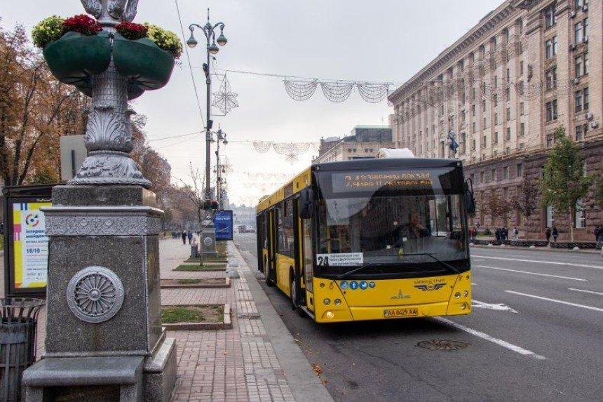 Когда примут решение о работе транспорта во время локдауна в Киеве