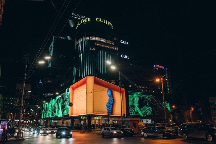 На столичном ТРЦ разместили самый большой LED-экран в Европе