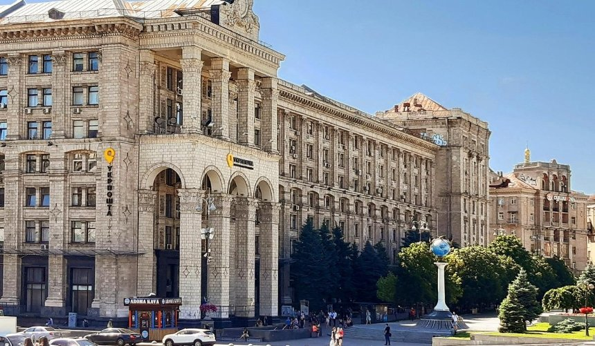 Глава «Укрпошти» рассказал, когда продадут здание Главпочтамта наКрещатике