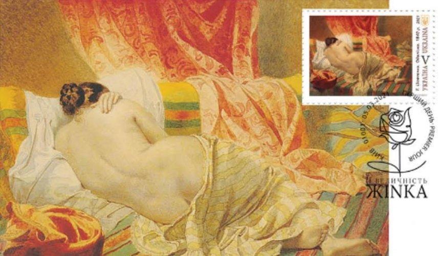 «Укрпошта» выпустит первые вУкраине почтовые марки собнаженными телами