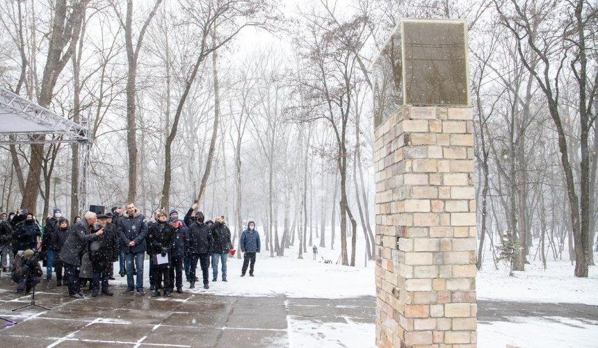 ВБабьем Яре открыли инсталляцию кгодовщине Куреневской трагедии