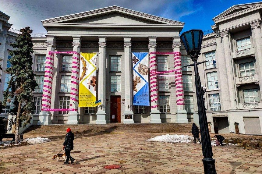 Колонны музея истории Украины обмотали маджентовой лентой: что это значит