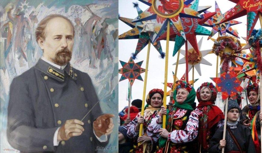 Украинский «Щедрик» предлагают внести всписок культурного наследия ЮНЕСКО