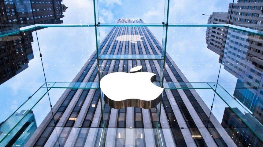 Бразилия оштрафовала Apple за отсутствие зарядки в комплекте