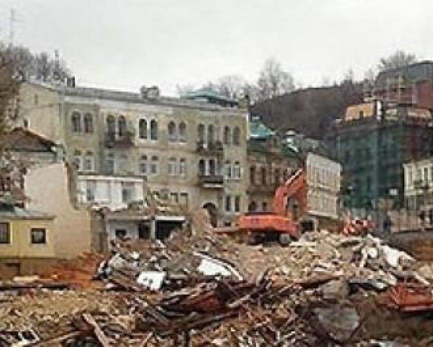 На Андреевском спуске снесли три исторических здания