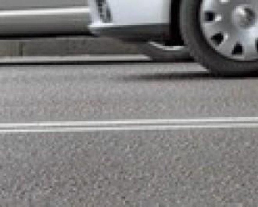 Транспортная развязка на Надднепрянском шоссе скоро будет готова