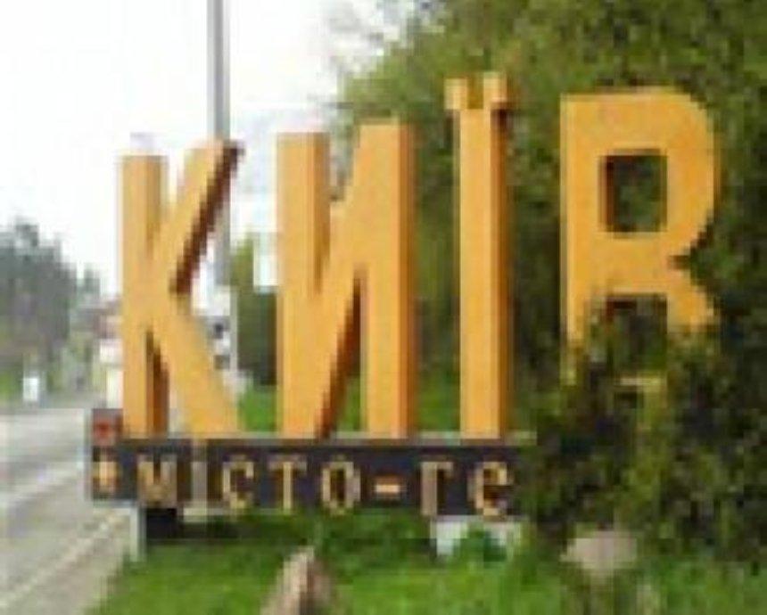 Киев собирается утроить количество туристов