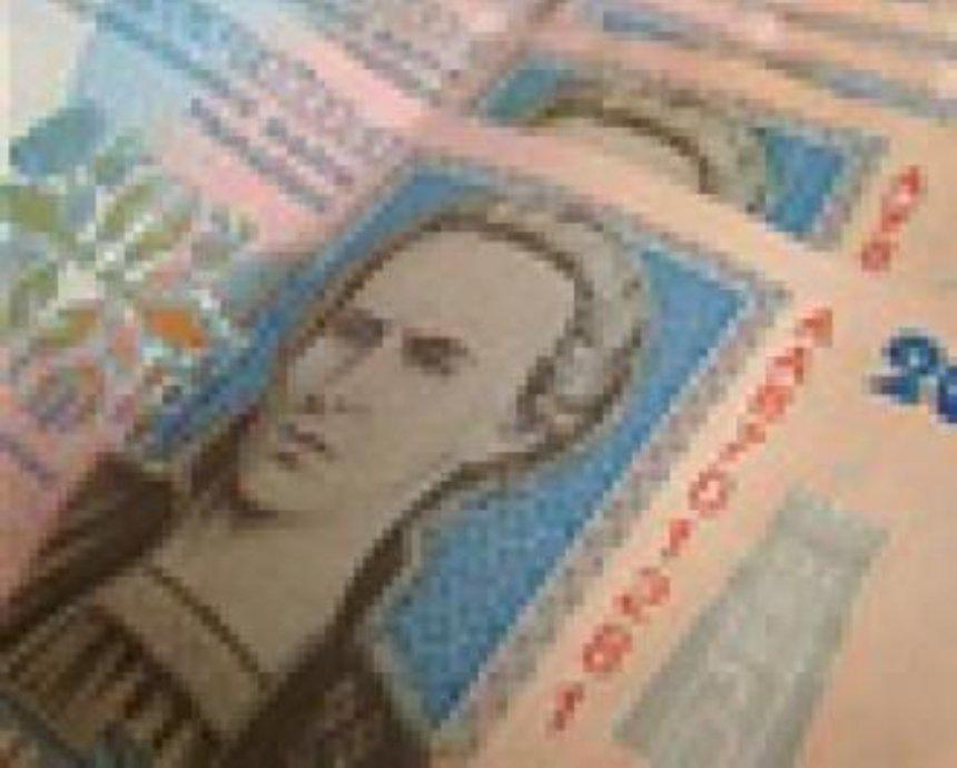 Киевским чернобыльцам подкинут денег