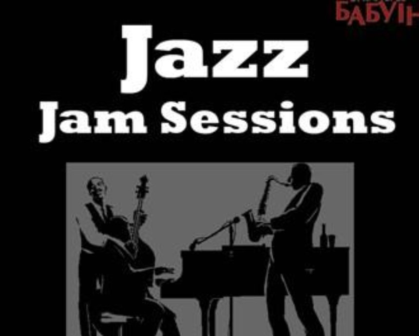 Jam Session в Бабуине: розыгрыш билетов (завершен)