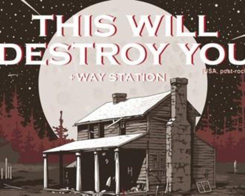 This Will Destroy You: розыгрыш билетов (завершен)