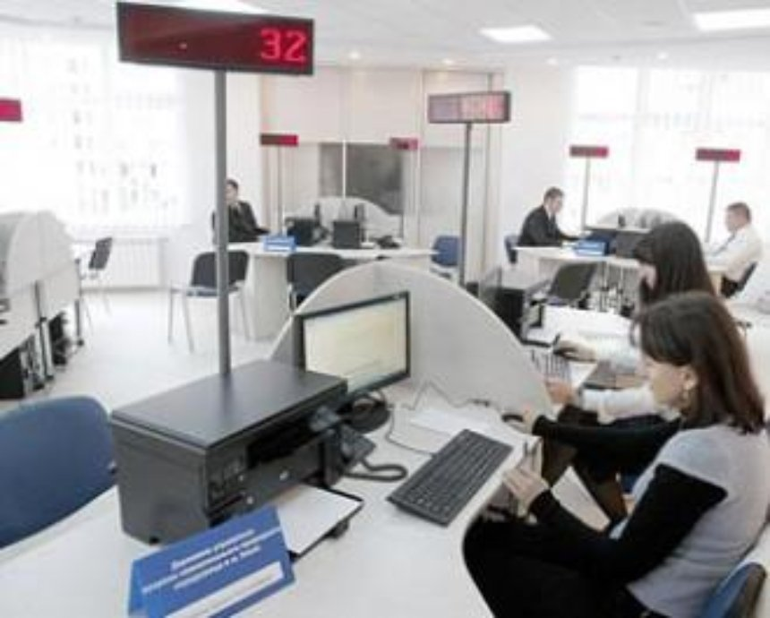В Подольском районе открыли свое «единое окно»