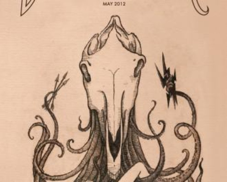 Deadhorse и embilight: розыгрыш билетов (завершен)