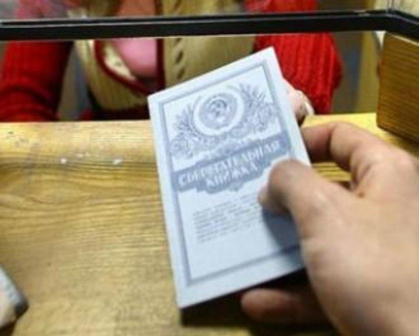 Компенсации по вкладам Сбербанка СССР выплатят в два этапа