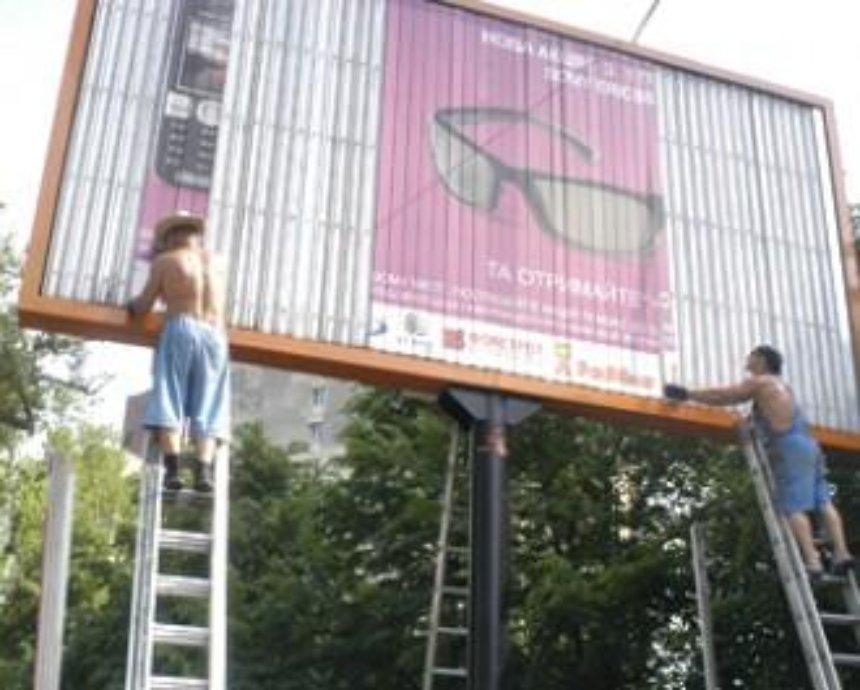 Исторический центр Киева почистили от рекламы