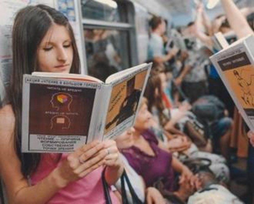 В киевском метро можно будет обменяться книгами